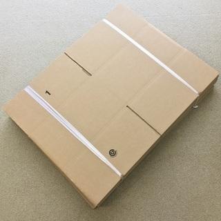 梱包資材(ダンボール:35×35×20)安価でお譲りします