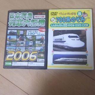 新幹線 電車DVD2枚セット