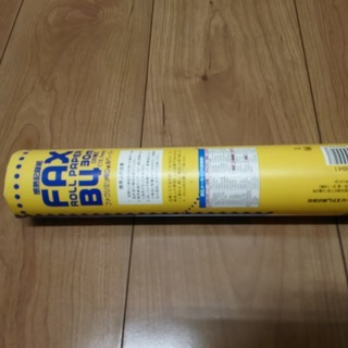 新品FAX*感熱ロール紙B4、30メートル1インチ巻