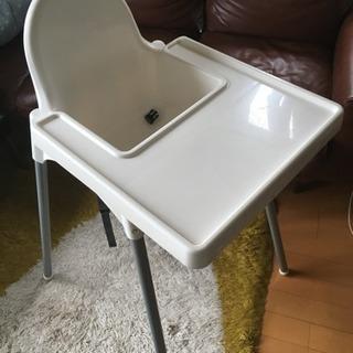 【交渉中】IKEA ベビーダイニン...