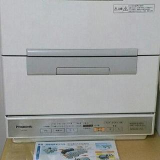 Panasonic食洗機 (NP-TM3) 2010年製