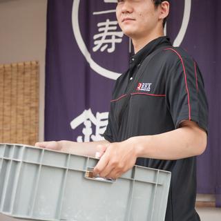 銀のさら小田原店、デリバリースタッフ・メイクスタッフ募集! 日払い...