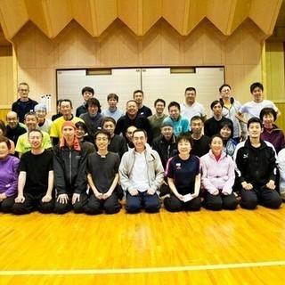 太極拳・中国武術教室 【日中武道研究会 中部支部】