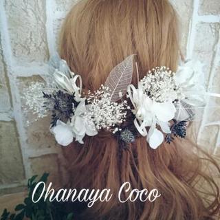 white wedding かすみ草とリボンの髪飾り12点Set
