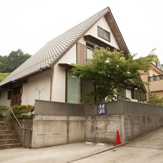 鎌倉・大船にある古民家を改築したデイサービス・スタッフ募集 シェフ...