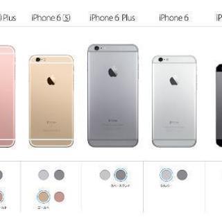 iPhoneさがしてます!