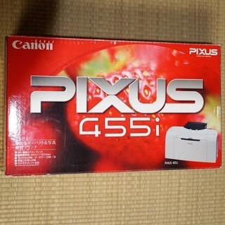 Canon プリンター PIXUS455i