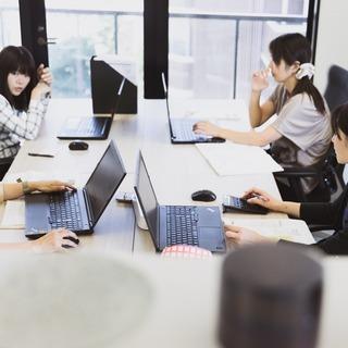 横浜駅勤務・自転車通勤もOK、簿記・会計入力の短時間勤務可能 フレ...