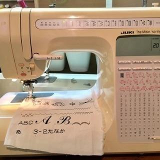 入園入学準備に!文字縫い、イラスト縫いミシン!