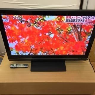 2008年製 パナソニック 42インチ 液晶テレビ