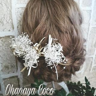 goldとwhiteリボンとプリザかすみ草の髪飾り3点Set