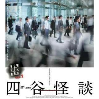 NEW シネマ歌舞伎 「四谷怪談」ペア鑑賞券