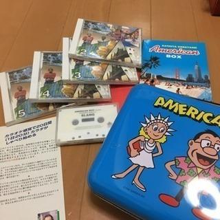 英語教材 アメリカボックス