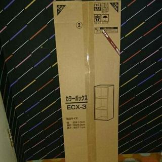 木製のカラーボックス!オシャレに収納