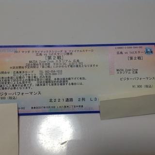 クライマックスシリーズ第2戦★マツダスタジアム★広島vsDeNAベ...