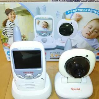 日本育児 ベビーモニター デジタルカラー スマートビデオモニター