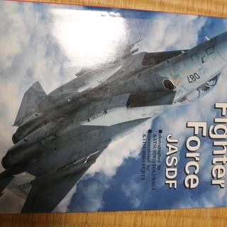 中古 航空自衛隊写真集 Fighter Force JASDF