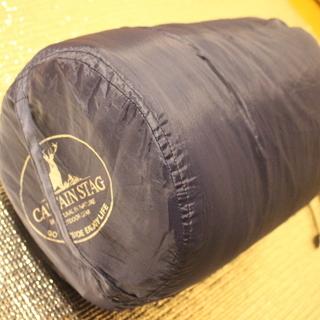 CAPTAIN STAG封筒型寝袋/シュラフ【2個組】