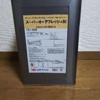 スーパーオーデフレッシュSi 15-40D  未開封  水性  シ...