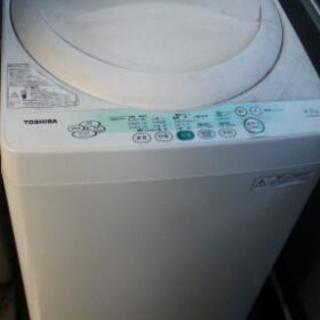 TOSHIBA洗濯機 AW-504...