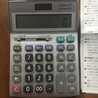 再出品)検算税金音付き他多機能カシオDS-20WK電卓