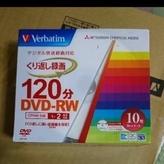 DVD-RW10本パック