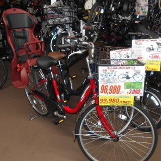 パソニック 電動自転車 後用チャイルドシートセットでお買い得です!