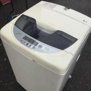 超クリーニング済みなのに格安で‼️4.7㌔洗濯機🌀👕💦