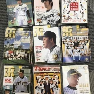 月刊タイガース 2003〜2011