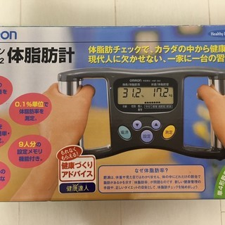 オムロン 体脂肪計 ★HBF-302★