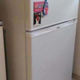 [2021年3月迄 保証付き]Haier 2ドア冷蔵庫