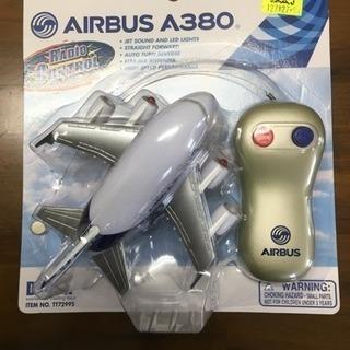 エアバス A380 ラジコン 海外輸入品 新品未開封