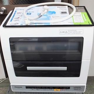 ☆パナソニック Panasonic NP-TR7 パワー除菌ミス...