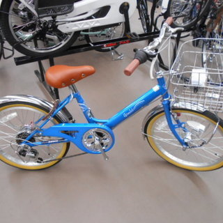 子供自転車 20インチ 6段変速 オートライト 新品