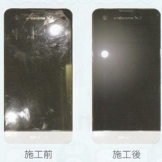 iphone修理、ガラスコーティングを出張修理いたします!