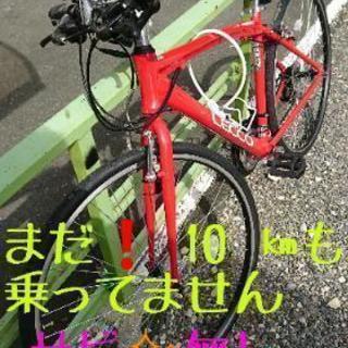 中古品 ピカピカのクロスバイク