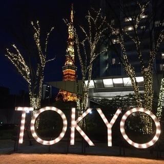 東京オススメ教えて下さい(*´ω`*)