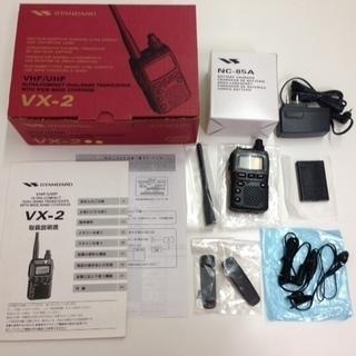 【新品未使用】STANDARD VX-2 アマチュア無線機 おまけ付き