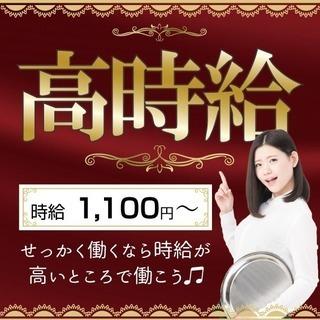 【ホール・キッチンスタッフ】松戸駅東口にイタリアンレストランが新規...
