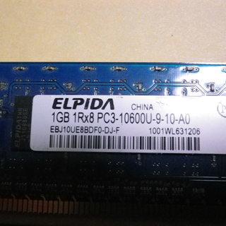 デスクトップPCのメモリー 1GB×2枚(PC3-10600U-9...