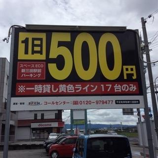 ★JR新三田駅すぐ★お小遣いに最適★1回15分程★子育てママ・主婦...