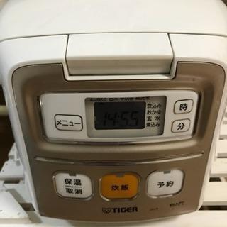 TIGER 炊飯器