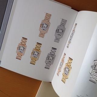 Cartier時計カタログ