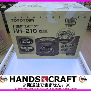 トヨトミ 石油コンロ HH-210 未使用 未開封
