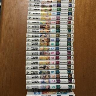 【交渉中】医龍 全25巻