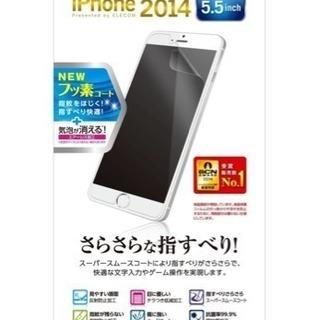 iPhone6splus画面シート2枚入り!