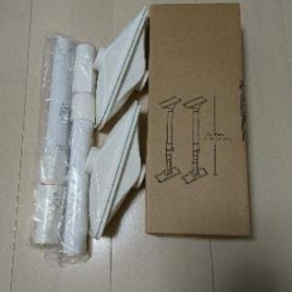 IKEAイケア 耐震補助用つっぱり棒