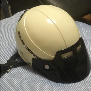 ヤールーヘルメット美品