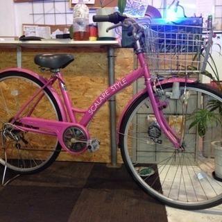 27インチ シティーサイクル 6段変速 ピンク