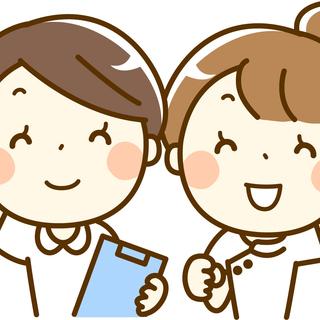【正社員】眼科の看護助手、医療事務の募集。